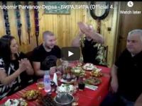 Бира, Бира (снимка от клипа)