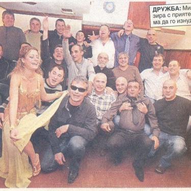 Частно парти (снимка)